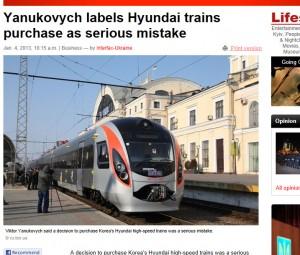 韓国車両を選んだのは「シリアス ミステーク」と活字が踊るウクライナ紙